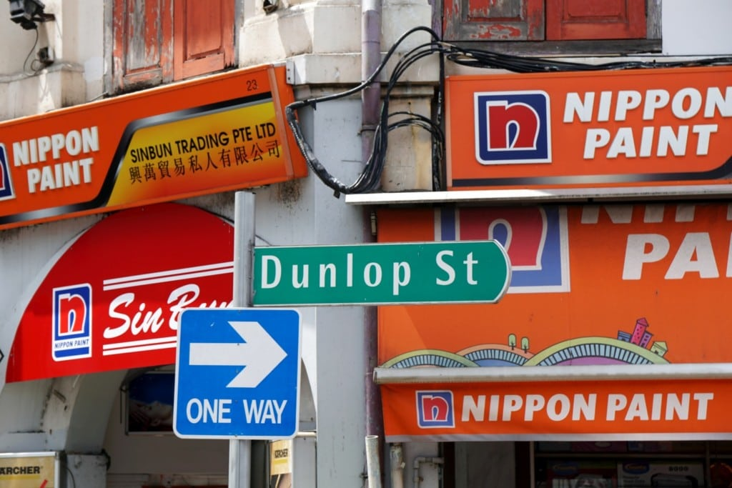 Dunlop Street Singapur