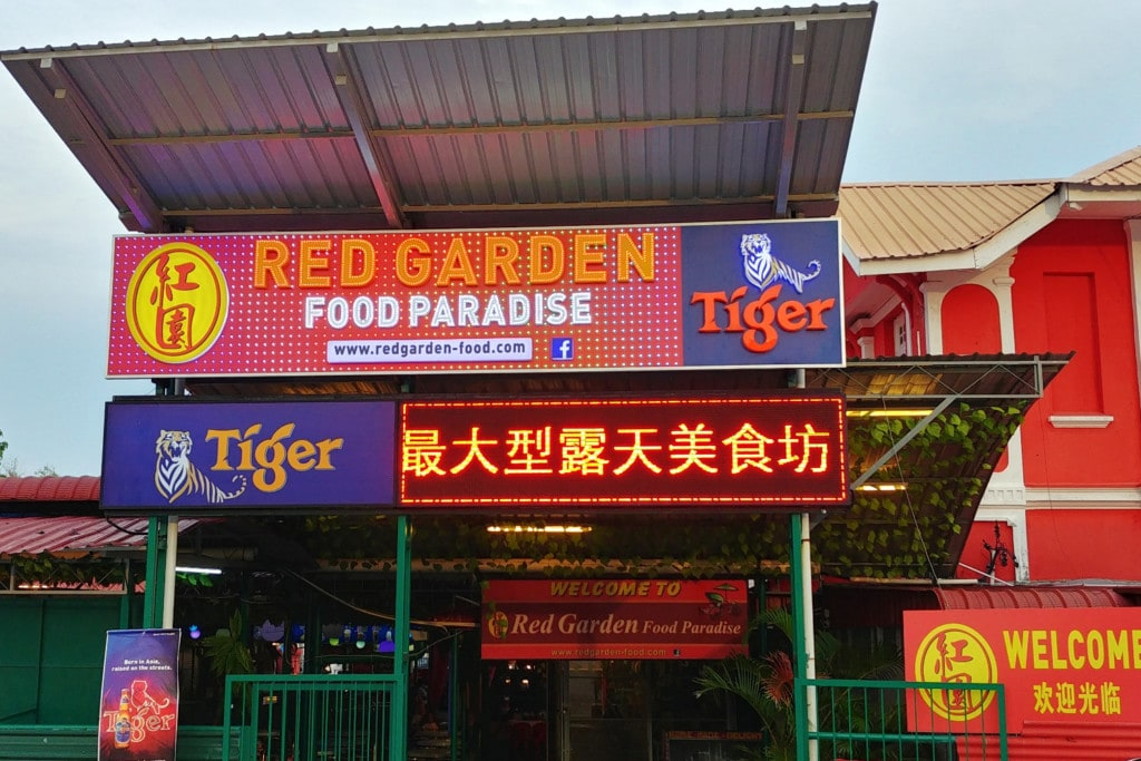 Red Garden Food Paradise Titel