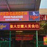 Red Garden Food Paradise Titel