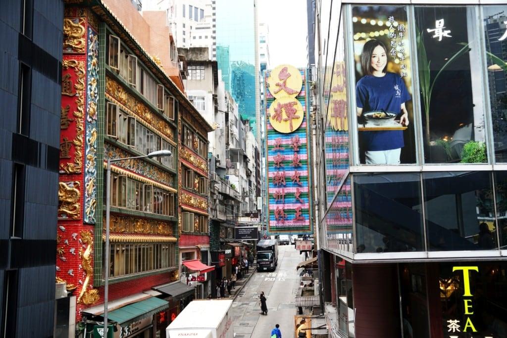 Gebäude Hong Kong Island