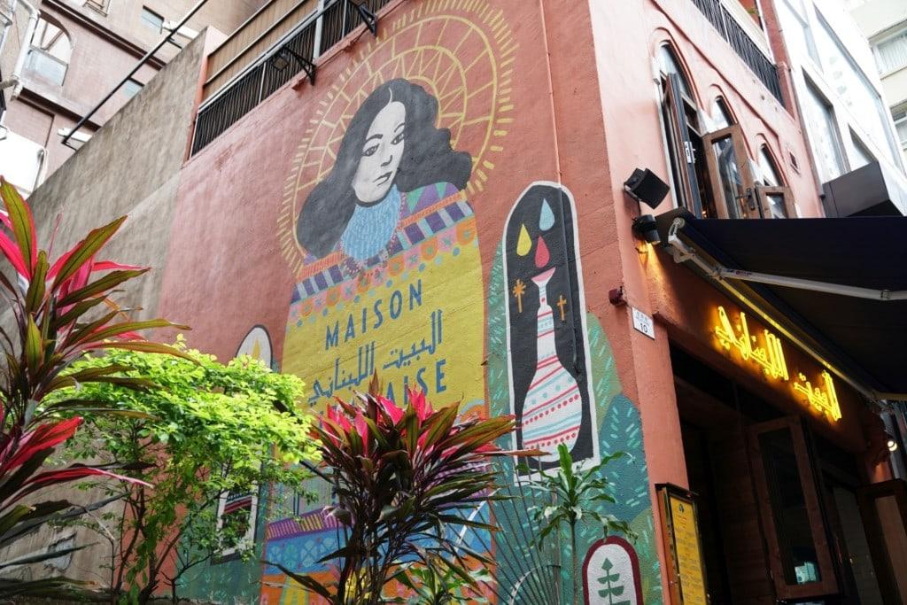 Streetart Cental Mid-Levels Escalator