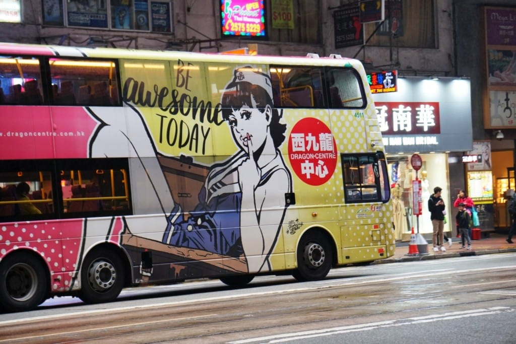 Bus Hong Kong