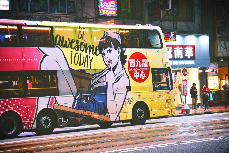 öffentliche Verkehrsmittel in Hong Kong