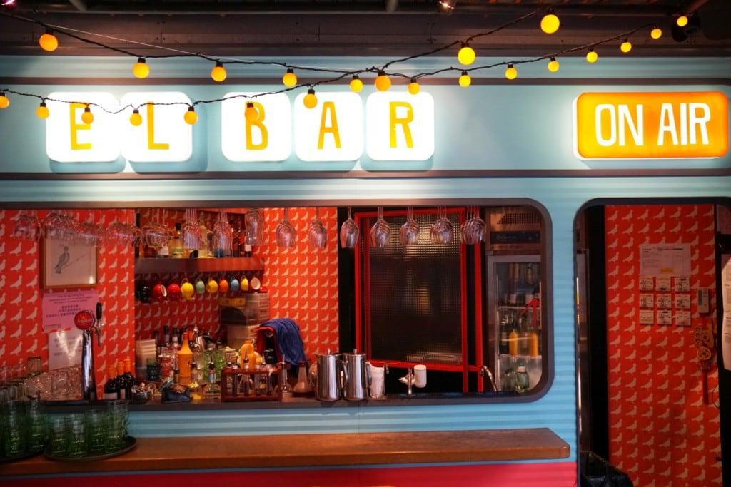 La Paloma el Bar