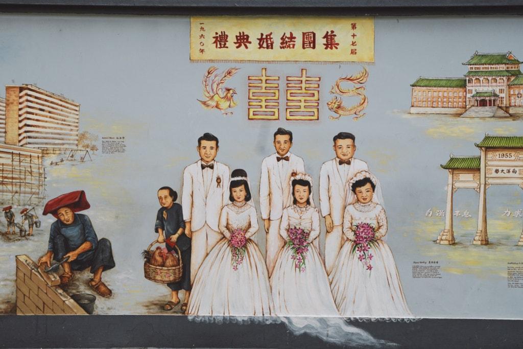 Thian Hock Keng Tempel Street Art