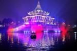 Kuching Waterfront Titel