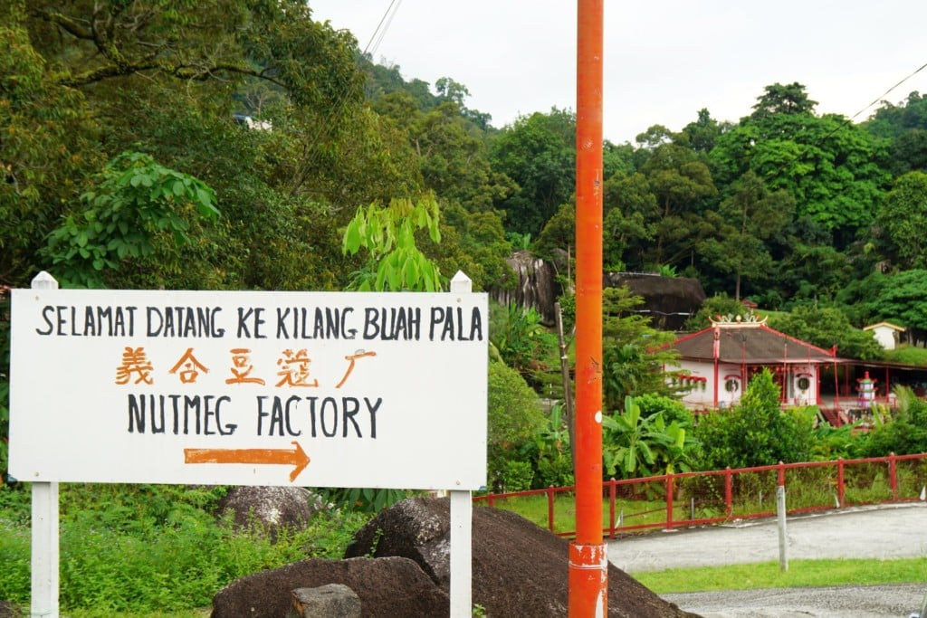 Ghee Hup NUtmeg Farm Penang