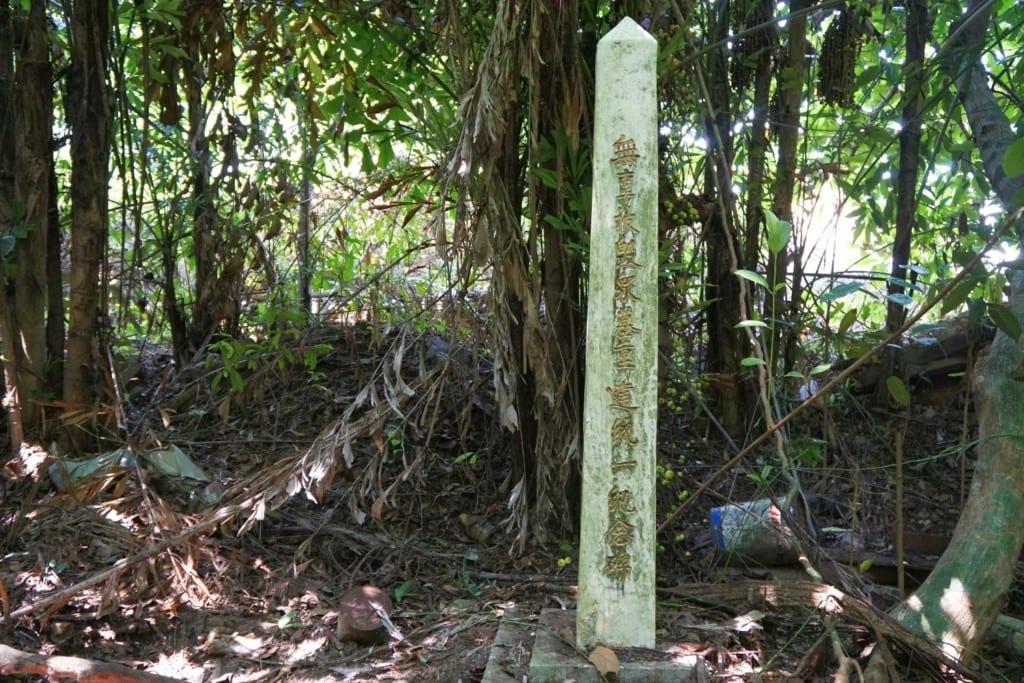 Sammelgedenkmal Pulau Jerejak