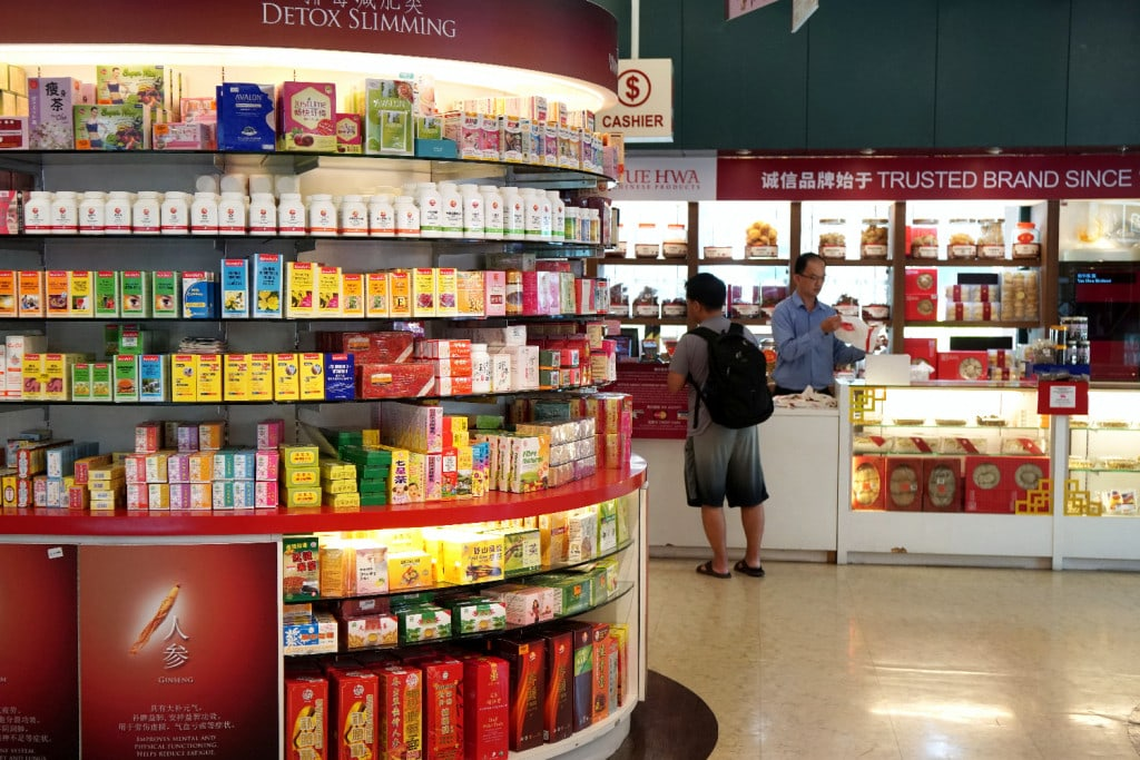 Apotheke in Hong Kong