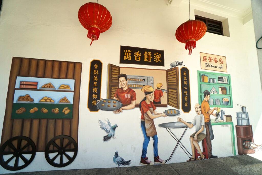 Wandgemälde chinesisches Cafe Georgetown
